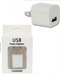 USB Travel Charger Dock BL-709