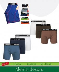 Pack Of 3 Branded Boxers FSL-093
