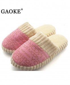 Pink Cotton Padded Winter Warm Non-Slip Slipper AT-5602