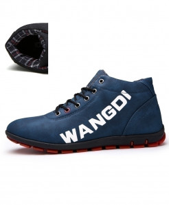 Wang di Blue PU Cotton High Ankle Shoes