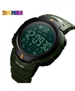 SKMEI Army Green Bluetooth Pedometer Smartwatch