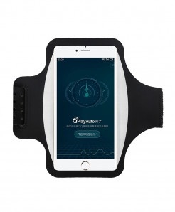 Haissky Black Running Sport Phone Case Armbands