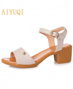 Aiyuqi Beige Micryofiber Ankle-Wrap Sandals