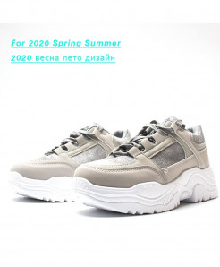 Fujin Gray Lace-Up Pu Casual Shoes
