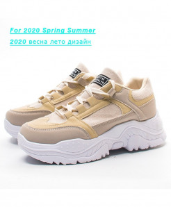 Fujin Beige Lace-Up Pu Casual Shoes