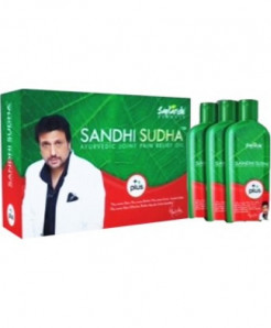 Sandhi Sudha Plus (Pain Relieving Oil)