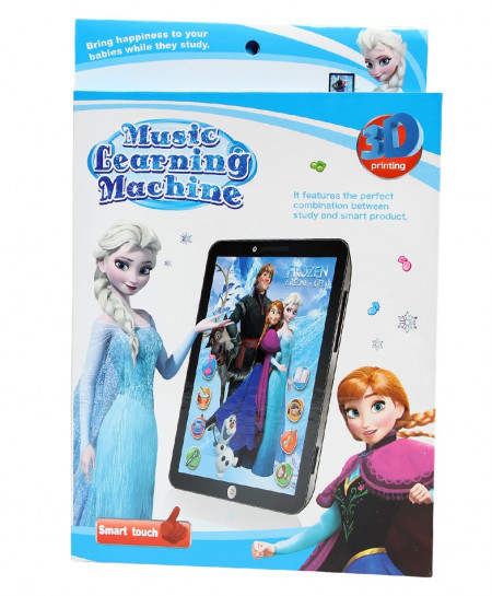 Frozen Music Learning Machine No-0389-1