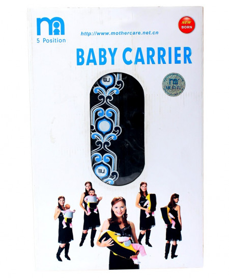 Baby Carrier 5 Position Set No-CA032