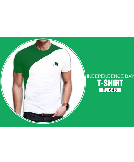 Pakistan Independence Day T-Shirt DT-4666