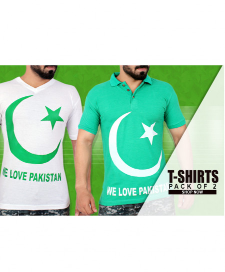 Pack Of 2 We Love Pakistan T-Shirts PT-3242