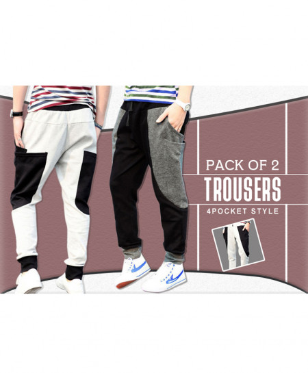 Pack of 2 Mens Baggy Trousers HN-6546