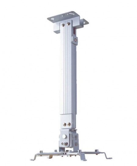 Projector Ceiling Mount 2 Feet 0.6M CZ-168