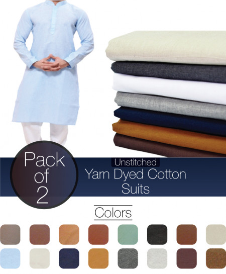Pack Of 2 Yarn Dyed Cotton Unstitched Suits NMC-17