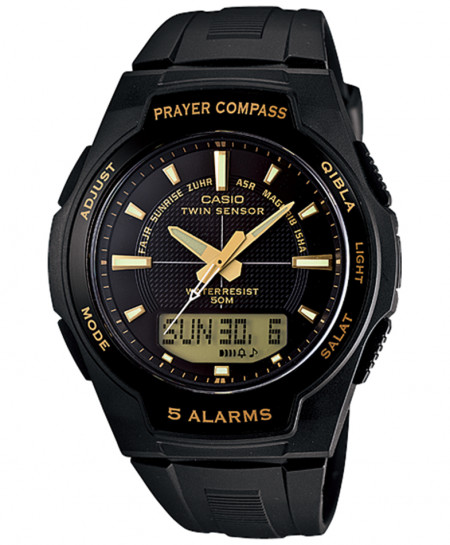 Casio Mens Watch With Prayer Compass CPW-500H-1AVDR