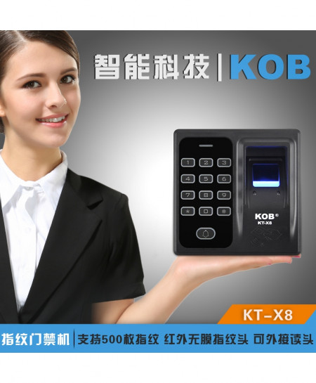 Biometric Attendance Access Controller System AR-6541