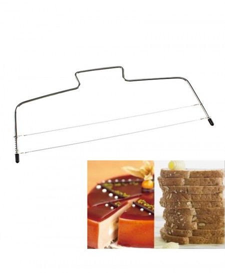 Pack of 3 Baking Pastry Slice Layer AR-2445