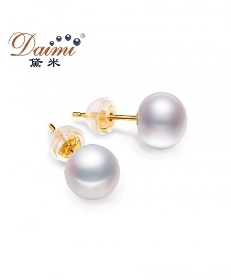 DAIMI White 18k Pearl Studs Earrings