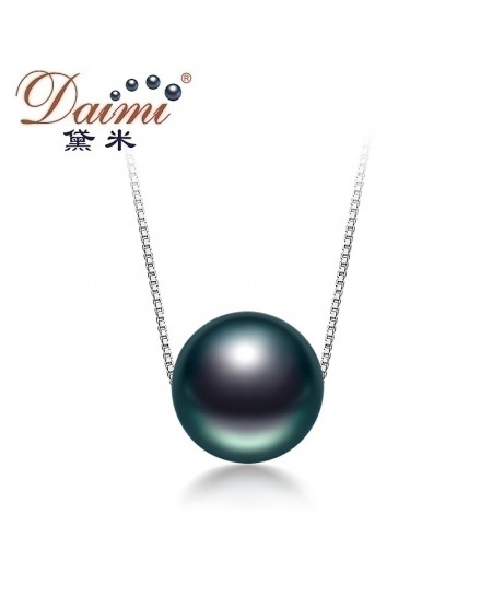 DAIMI 10-11mm Black Tahitian Pearl Necklace