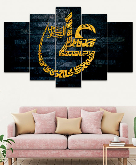 12 Imam Calligraphic Canvas Wall Frame SA-01