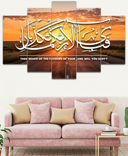 Islamic Dua Canvas Wall Frame SA-35