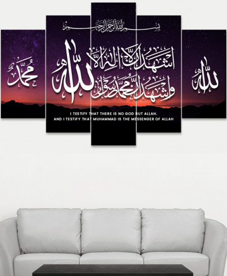 Islamic Dua With Translation Canvas Wall Frame SA-44