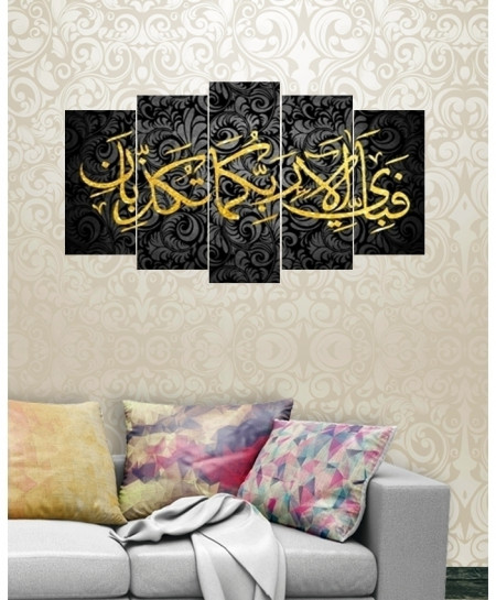 Digital Printed Islamic Canvas Wall Frame BNS-241