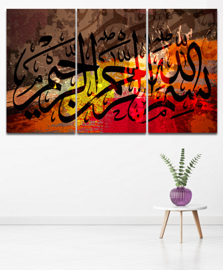 Islamic Varicolored Canvas 3 pcs Wall Frame SA-57